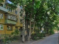 Самара, Карла Маркса проспект, дом 350. многоквартирный дом