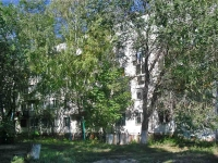 Samara, Karl Marks avenue, house 354. Apartment house