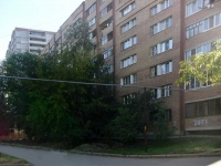 Samara, Karl Marks avenue, house 360. Apartment house