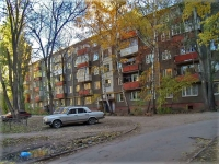 Samara, Karl Marks avenue, house 364. Apartment house
