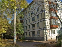 neighbour house: avenue. Karl Marks, house 380. Apartment house