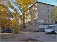 Samara, Karl Marks avenue, house 398. hostel