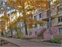 Samara, Karl Marks avenue, house 408. Apartment house