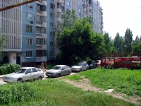 Samara, Karl Marks avenue, house 13. Apartment house