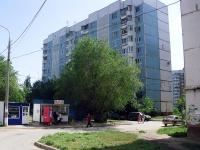 Самара, Карла Маркса пр-кт, дом 15