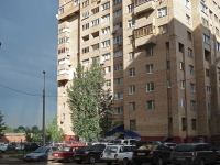 Samara, Karl Marks avenue, house 17. Apartment house