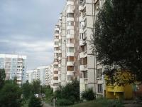 Samara, Karl Marks avenue, house 19. Apartment house