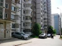 Самара, Карла Маркса пр-кт, дом 19