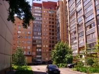 Самара, Карла Маркса пр-кт, дом 29