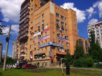 Samara, Karl Marks avenue, house 29А. Apartment house