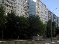 萨马拉市, Karl Marks avenue, 房屋 30. 公寓楼