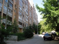 Самара, Карла Маркса проспект, дом 31. многоквартирный дом