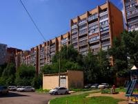 隔壁房屋: avenue. Karl Marks, 房屋 31. 公寓楼