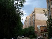萨马拉市, Karl Marks avenue, 房屋 33. 公寓楼