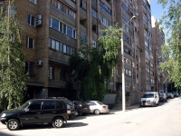 Samara, Karl Marks avenue, house 37. Apartment house