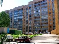 Самара, Карла Маркса пр-кт, дом 39