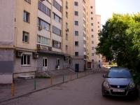 Самара, Карла Маркса пр-кт, дом 49
