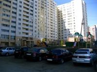 Самара, Карла Маркса пр-кт, дом 55