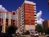 萨马拉市, Karl Marks avenue, 房屋 59. 公寓楼