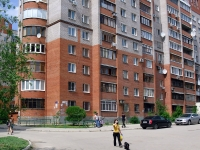 Samara, Karl Marks avenue, house 63 с.1. Apartment house