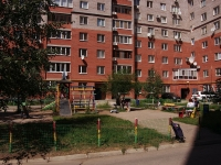 Samara, Karl Marks avenue, house 63. Apartment house