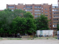 Samara, Karl Marks avenue, house 122. Apartment house