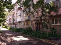 Samara, Karl Marks avenue, house 124. Apartment house