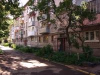 萨马拉市, Karl Marks avenue, 房屋 124. 公寓楼