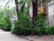 Samara, Karl Marks avenue, house126