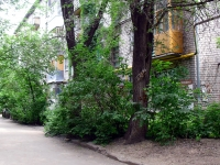 萨马拉市, Karl Marks avenue, 房屋 126. 公寓楼