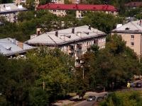 隔壁房屋: avenue. Karl Marks, 房屋 126. 公寓楼