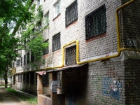 萨马拉市, 宿舍 Волжской государственной академии водного транспорта, Karl Marks avenue, 房屋 126А