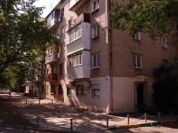 萨马拉市, Karl Marks avenue, 房屋 128. 公寓楼