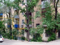Samara, Karl Marks avenue, house 130. Apartment house