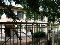 萨马拉市, 幼儿园 МДОУ д/с №118, Karl Marks avenue, 房屋 132