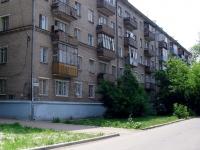 Самара, Карла Маркса проспект, дом 161. многоквартирный дом