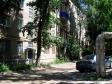 Samara, Karl Marks avenue, house163