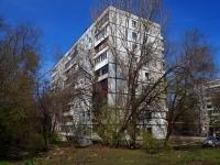 соседний дом: пр-кт. Карла Маркса, дом 189. многоквартирный дом