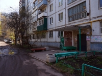 Samara, Karl Marks avenue, house 193. Apartment house