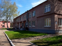 "neighbour house: avenue. Karl Marks, house 195А. nursery school №280 ""Колокольчик"""