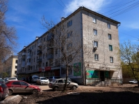 Samara, Karl Marks avenue, house 199. Apartment house with a store on the ground-floor
