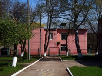 "neighbour house: avenue. Karl Marks, house 201А. nursery school МДОУ д/с №303 ""Мечта"""