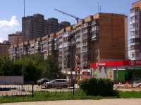 Самара, Карла Маркса пр-кт, дом 6