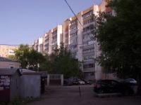 Samara, Karl Marks avenue, house 6. Apartment house