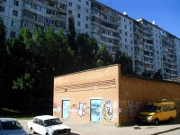 萨马拉市, Karl Marks avenue, 房屋 8. 公寓楼