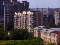 Самара, Карла Маркса пр-кт, дом 10