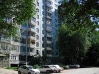 Samara, Karl Marks avenue, house 12. Apartment house