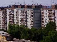 Самара, Карла Маркса пр-кт, дом 12