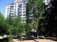 Самара, Карла Маркса пр-кт, дом 16