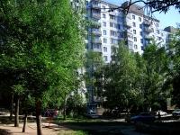 萨马拉市, Karl Marks avenue, 房屋 16. 公寓楼
